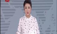 """西安年·最中国 秦腔""""十大名生·十大名旦""""西咸新区开唱"""