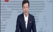 """直播连线4G时间 """"西安年 最中国""""狂欢不散场 记者带您瞧好看"""