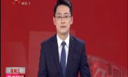"""媒体看西安 人民日报关注我市农村地区建设和""""西安年·最中国""""系列活动"""