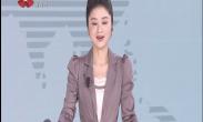 央视关注:陕西西安 元宵节航拍璀璨夜空