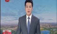 """媒体看西安 """"西安年·最中国""""系列活动再引央视关注"""