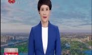 """第二届大西安农民节""""乡村振兴论坛""""成功举办"""