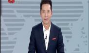 """""""乡村振兴""""论坛 专家支招建良策"""