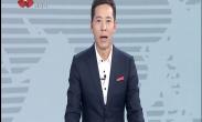 十佳最美村书记刘芳贤:做手勤腿勤嘴勤的群众贴心人