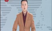 """第二届大西安农民节""""两山理念""""论坛举行"""