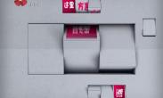 20190325大西安 嫽扎咧