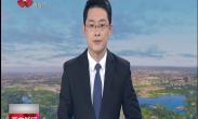 陕西代表团分组审查计划报告和预算报告