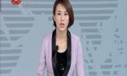 车峪管护站:加强防火宣传 保护秦岭山林