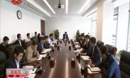 岳华峰主持召开西咸新区扫黑除恶专项斗争领导小组会议