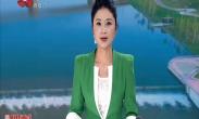 """沣东新城召开2019年""""五一""""国际劳动节表彰大会"""