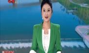 看泾河发展赏新城新貌 劳模代表走进泾河新城