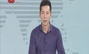 """""""改革先锋""""禹国刚回母校 寄语新时代青年"""