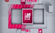 20190424大万博体育max官网 嫽扎咧