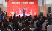 中国工商银行银行卡制卡中心(西安)落户沣东新城