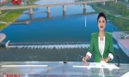 岳华峰调研中国西部科技创新港配套基础设施建设情况