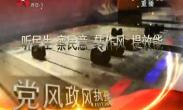 2019年4月23日 融媒大直播(早间版)