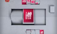 20190410 大西安 嫽扎咧