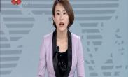 """兴庆公园22万株郁金香""""笑""""脸迎客"""