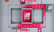 20190530大万博体育max官网 嫽扎咧