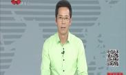 致敬西安解放70周年 原创音乐唱响永兴坊