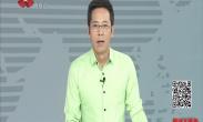 2019052中国城市报道