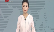 参展2019西安数博会 西安广播电视台打造媒体融合发展新样本