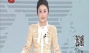 唐诗之城成各媒体关注热点 彰显古韵涵养的新西安