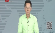陕西全面取消企业银行账户开户许可事项