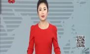 """以唐诗之名筑""""唐诗之城"""" 2019""""唐诗之城""""主题活动今天启幕"""