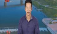 西咸新区沣西新城企业表彰大会现场兑现3900万元