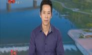 """西咸新区举行""""五四""""好青年(集体)表彰大会"""