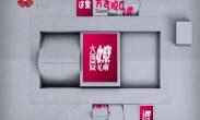 2019023大万博体育max官网 嫽扎咧