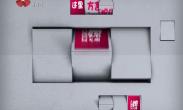 20190507大万博体育max官网 嫽扎咧