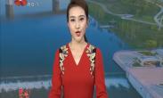 陕西首条第五航权航线开通 西咸新区空港新城临空经济发展新机遇