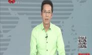 记者调查:快处快赔不省心 一站式服务成空谈(上)