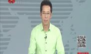 莲湖区举行扫黑除恶集中宣传活动