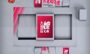 20190605 大万博体育max官网 嫽扎咧