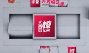 20190612 大万博体育max官网 嫽扎咧