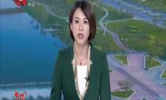 泾河新城新庄村文化礼堂启用 群众有了文化阵地