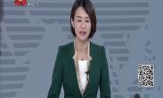 致敬英雄王景海:我国第一颗原子弹爆炸参与者 绝对服从是初心也是使命