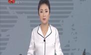 党风政风热线:烈士纪念馆日常监管怎么管理呢?