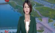 """西咸新区秦汉新城窑店街道办:何亚洲的""""杏""""福产业"""