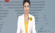 讲好中国故事 传播西安正能量 西安医生巴黎街头救人全网观看量突破2000万