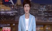 """""""烈火英雄""""7秒视频感动百万网友  央媒""""点赞""""咱西安娃"""