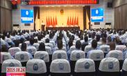 """市公安局开展打防整治""""飓风行动"""" 为新中国成立70周年大庆保驾护航"""