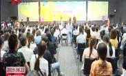 西安大学生暑期社会实践活动圆满结束