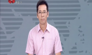 """""""全民健身日""""展体育成果 迎接十四运"""