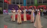 """空港中秋情意浓 在西安""""穿越""""体验唐文化节日之美"""