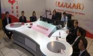 20190915 党风政风热线