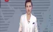《擂响中华》:弘扬中华戏曲 传播传统文化